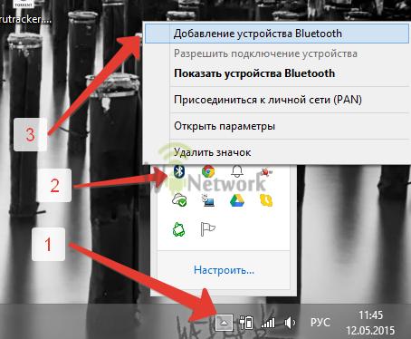 добавление устройства bluetooth на ноутбуке