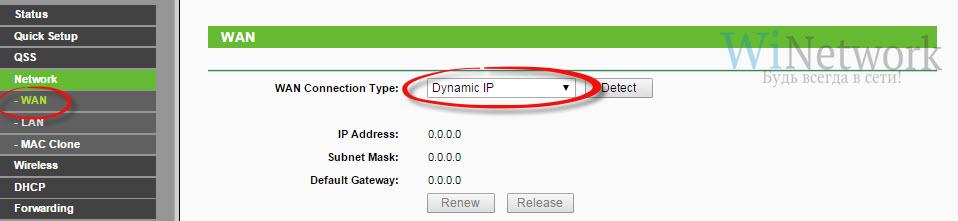 Как сделать себе не динамическое ip 732