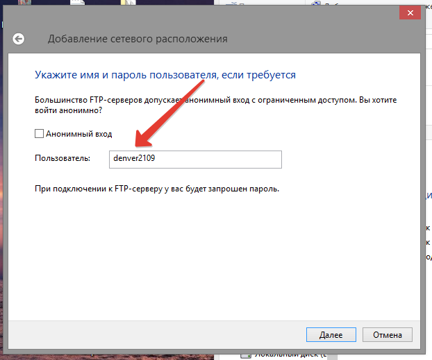 Программа для передачи файлов через вай фай