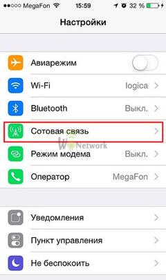 включить iphone в режиме модема
