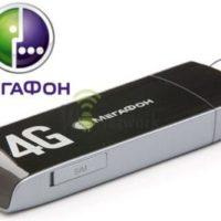 Прошивка роутера Мегафон 4G Turbo