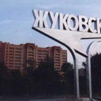 Бесплатные точки Wi-Fi в Жуковском