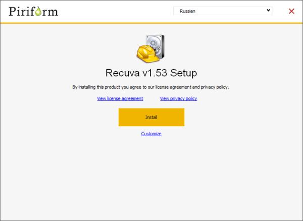Запуск установки программы Recuva