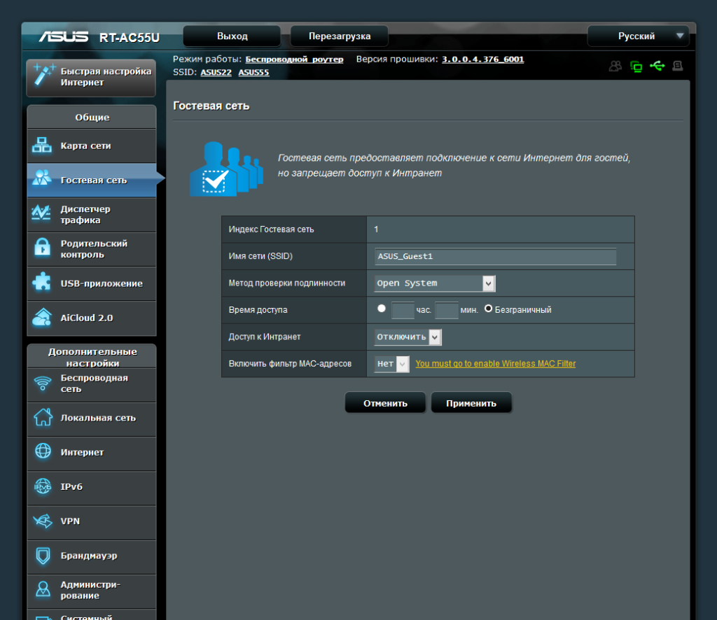 Now you need to configure aap as local radius server  specify the authentication protocol