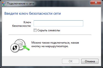 Поле для ввода пароля