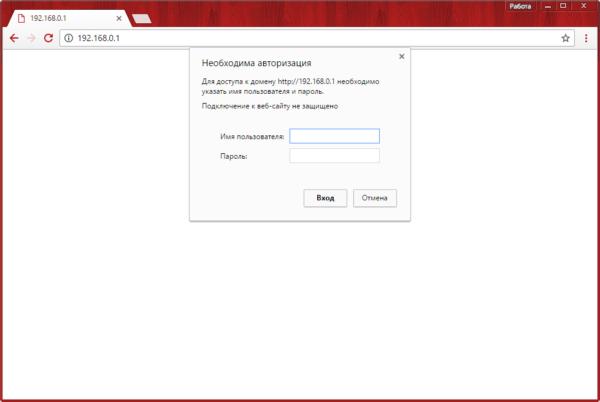 Адрес для входа в веб интерфейс