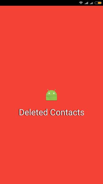 Запуск программы Deleted Contacts