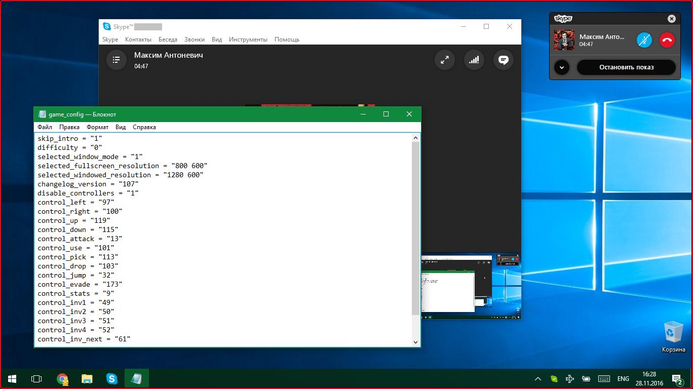 Как сделать трансляцию своего экрана в скайпе