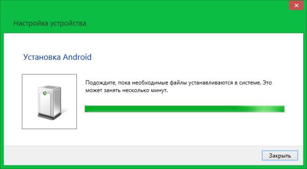Настройка устройства Android