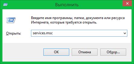 Окно введения имени программы