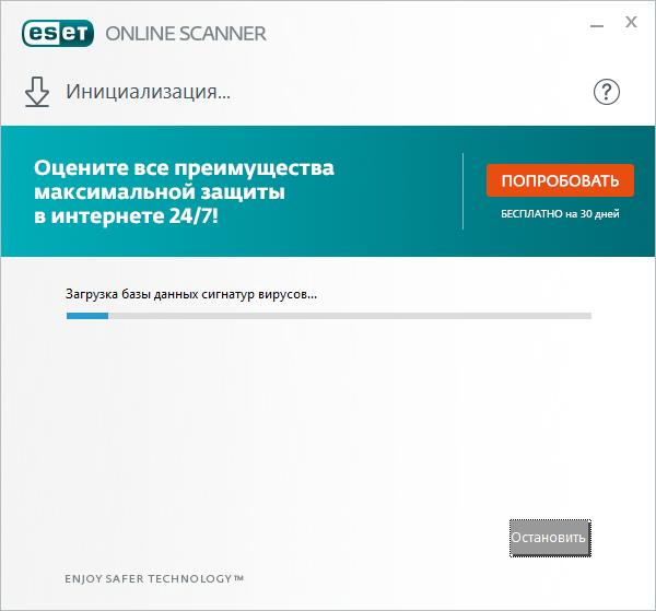Загрузка базы данных сигнатур вирусов