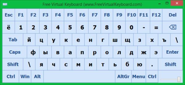 Интерфейс клавиатуры приложения Free Virtual Keyboard