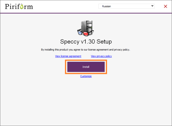 Установка программы Speccy