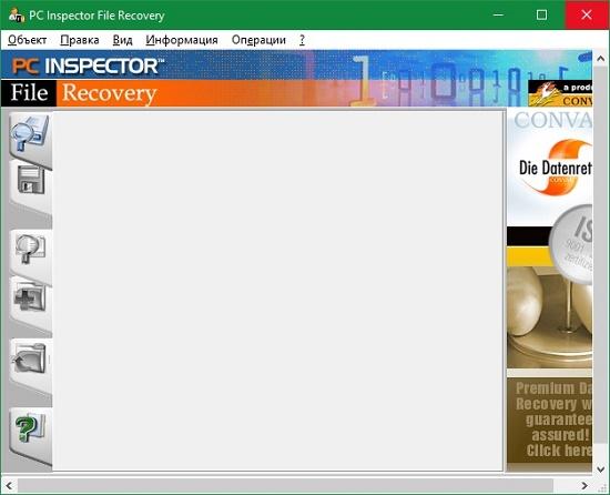 Меню программы File Recovery