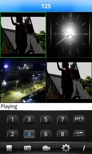 Приложение MEyePro на телефоне