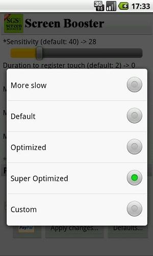 Интерфейс Super Optimized
