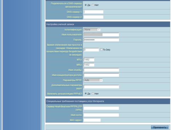 Настройки учетной записи