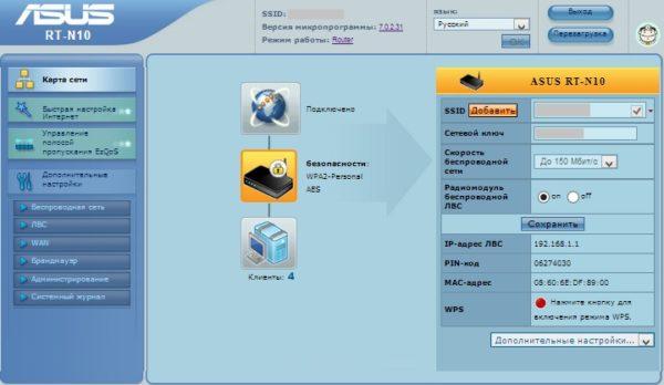 Веб интерфейс панели управления