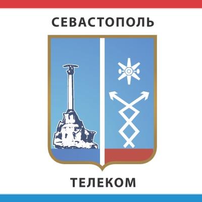 Логотип провайдера Севастополь Телеком
