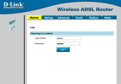 Авторизация на странице веб-интерфейса D-Link