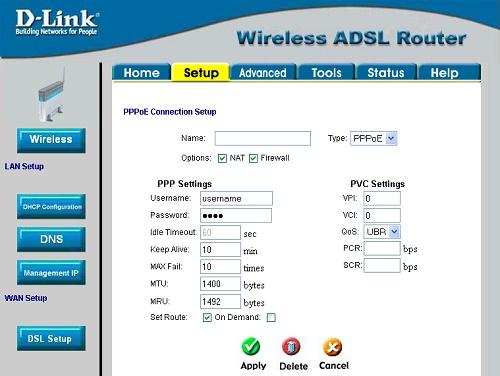 Параметры сетевого соединения по протоколу PPPoE