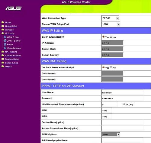 Опции протокола WAN на маршрутизаторе Asus