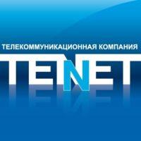 Настройка интернета и Wi-Fi сети Тенет: подключение по GPON и FTTB