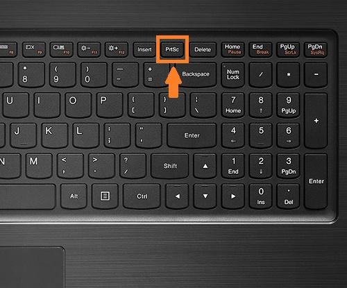 Скриншот посредством сочетания клавиш на клавиатуре