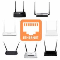 Лучшие Ethernet роутеры — рейтинг маршрутизаторов с поддержкой WiFi для квартиры или частного дома