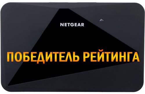 Победитель рейтинга NETGEAR AC785