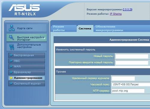Административная панель роутеров ASUS