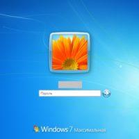 Как установить пароль на вход в Windows: настройка своей учетной записи