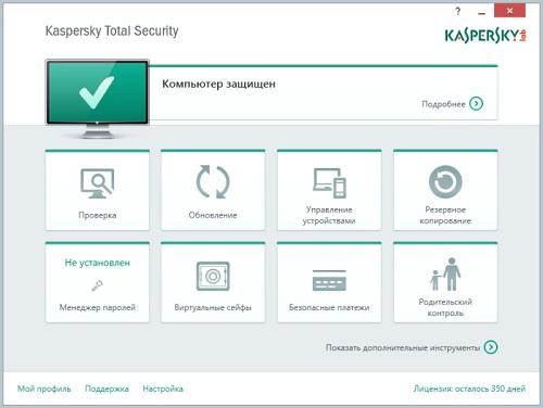 Стартовый экран Kaspersky Total Security