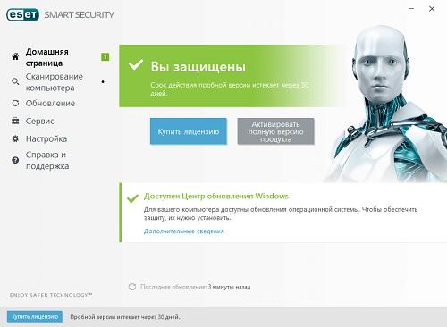 Интерфейс антивируса NOD32