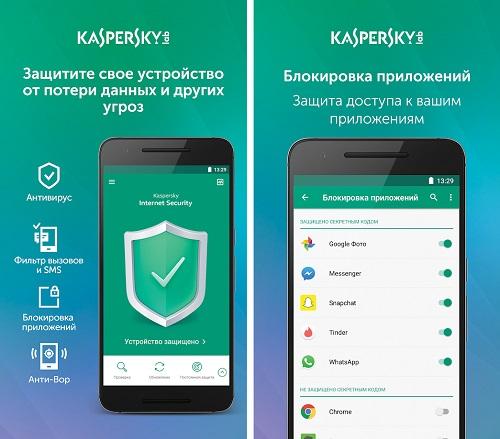 Антивирус Kaspersky Mobile для использования на андроиде